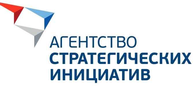 АСИ прокачает бизнес-навыки стартапов из г. Севастополя посредством акселерационной программы для субъектов малого и среднего предпринимательства