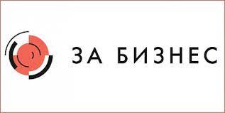 Всероссийская конференция для предпринимателей «ЗаБизнес: рейтинг регионов. Город Севастополь»