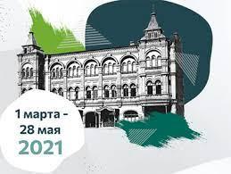 В России проводится конкурс среди вузов по истории предпринимательства