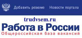 Правительством России разрабатываются дополнительные мероприятия для поддержки предприятий, на которых будут введены режимы неполной занятости