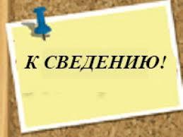 К сведению субъектов МСП!!!